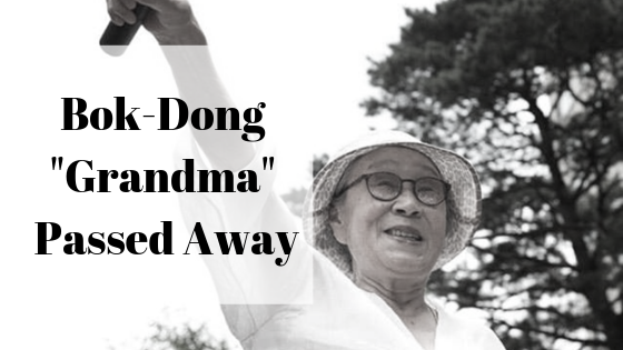 Bok-Dong Grandmother Passed Away