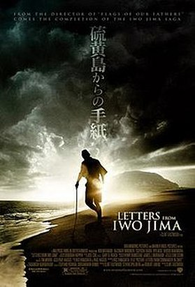 World War II Movies With Academy Award and/or Golden Globe Awards: Letter from iwo jima.