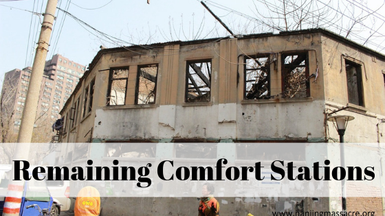 The remaining comfort stations