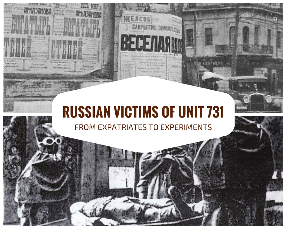 Unit 731 Russian Victims